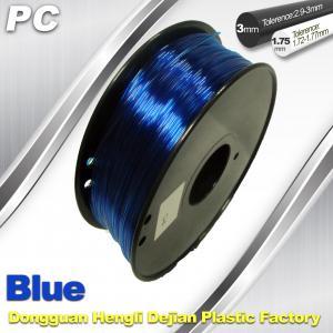 China High Strengh 3D Printer Polycarbonate Filament 1.75mm / 3.0mm wholesale
