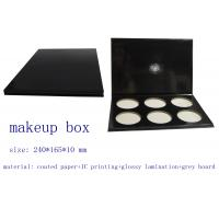 Buy cheap 6 colors Lip Palette Paper Packaging Boxes, Cosmetic Paper Box with Palette Holes from wholesalers