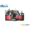 China Machine complètement automatique 70-80pcs/Min de tasse de papier peint de double de tasse de café de machine automatique de tasse de papier wholesale
