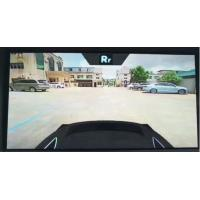 China 2D&3D 360 Around View Monitoring System for cars, 3D Car Image Rotation for Sarting in 3 Seconds on sale