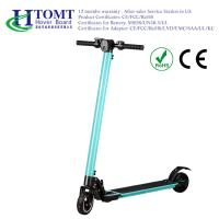 China Lightest Electric Foot Scooter Carbon Fiber Electric Scooter Folding Portable City Scooter wholesale