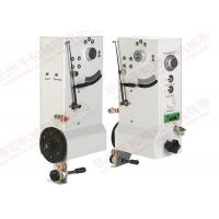 China High Precision Coil Winding Tensioner Servo Tension Controller 200W wholesale