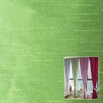 China Monofil Dupioni Fabric for window curtain fabric wholesale
