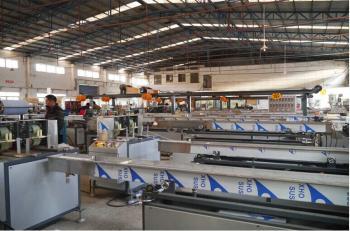 Dongguan Songhu Plastic Machinery Corp.