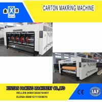 China Paper Industrial Printing  Die Cutting Machine With Multi Color Water Ink , Fully Automatically wholesale