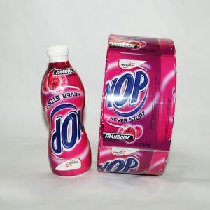 China Pvc Heat Shrink Plastic Sleeve Label For Juice Bottle/Shrink Wrap Bottle label for Beverage Bottle on sale