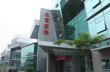 Beijing Topsky CenturyHoldingCo.,Ltd