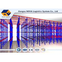 China Drive In Racking System Corrosion Protection wholesale