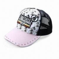 China 5-panel Structured Imprinting Children's carton Cap, composite sponge  mesh, caps for kids,baby sports hats(YC-BN035) on sale