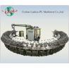 China fully automatic Pu shoe soles injection making machine 24/36 mold station wholesale