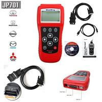 China MaxiDiag JP701 Engine Scanner Autel Diagnostic Tools Airbag ABS Reset Tool for Japanese Cars on sale