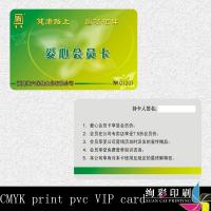 China Restaurant Barcode PVC Business Cards / Membership VIP Club Card wholesale