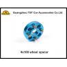 China Aluminium 6061 67.1Mm central des adaptateurs 25mm d'entretoise de roue de 1 pouce de hub wholesale
