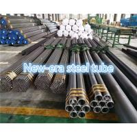 China Cold Drawn Round Steel Tubing SMLS Type 6 - 420Mm Outer Diameter Customized Design wholesale