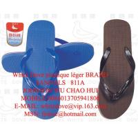 Buy cheap good quality but cheap white dove slippers for men 811a z from wholesalers