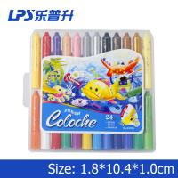 China 24 Colors Water Soluble Crayons Art Painting PVC Box Washable Crayon Set wholesale