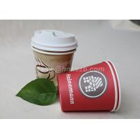 China Single Wall Disposable Paper Coffee Cups With Plastic Lids Customized Logo Printed wholesale