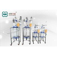 China 10L 50L 100L Jacketed Glass Reactor In Fine Chemical Biopharmaceutical wholesale
