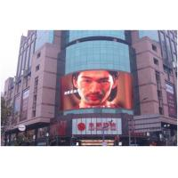 China Outdoor P8 Led Screen Sign Board Easy Maintenance wholesale