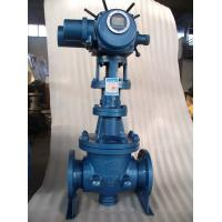 China Radiator Resilient Wedge Gate Valve / 2 Threaded Resilient Seal Gate Valve wholesale
