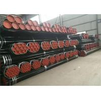 China HF or MF or EFW / ERW Steel Pipe , carbon steel welded pipes with UT RT ET test wholesale