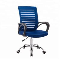 China Comfortable Ergonomic Executive Office Chair Standard Size For Enterprises on sale