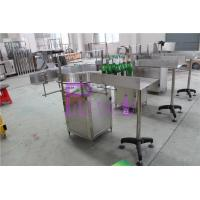 China Semi Automatic Glass Bottle Sorting Machine Rotary Type For Water Production Line wholesale