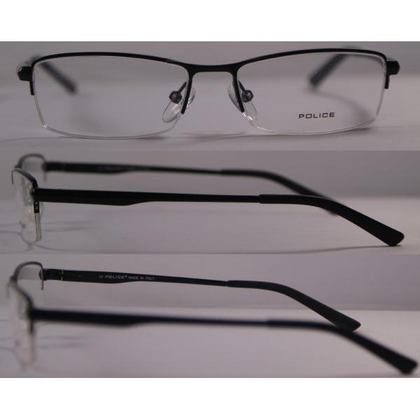 eyeglass frames in style  be interested