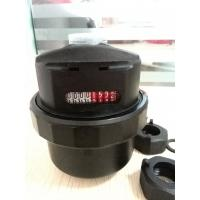 China DN15 Domestic Rotary Piston Volumetric Water Meter For Cold Water Plastic Body wholesale