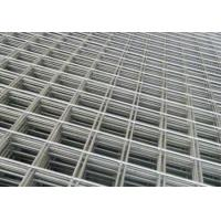 China Welded Wire Mesh Reinforcement/Concrete Reinforcing Mesh/Welded Steel Bar Panels  6.0mx2.4m on sale