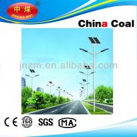 China chinacoal CE solar panel street lamp, efficient high wholesale