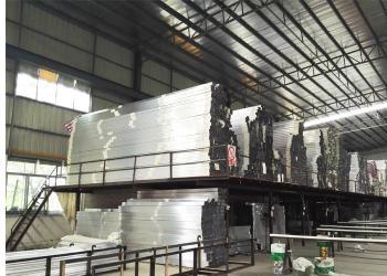 Foshan Lichan Decoration Material Co.,Ltd