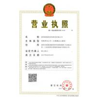 China Register Hongkong Company Business Enterprise Certificate Fee Process Import Export License Bookkeeping Accounting Agent on sale