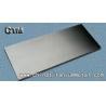 China Medical Titanium Plate / Sheet wholesale