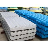 Buy cheap Jaw Crusher Jaw Plate Casting Abrasion Resistant High Manganese Steel Fixed from wholesalers