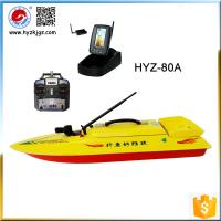 China HYZ-80A Radio Control Fishing Bait Boat with Fish Finder on sale