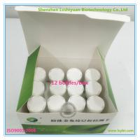 China LSY-20038 Aflatoxins M1 Rapid Test Strips 96 test/kit m1 test for milk wholesale
