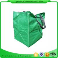 China Heavy Duty Vegetable Planter Bags , Organic Grow Bags With PP Material wholesale