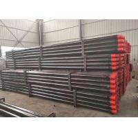 China 89mm API Drill Pipe Water Well Drilling Tools For Deep Water Well Borehole Drilling on sale