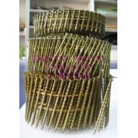 Buy cheap Coil nail fron Hontay from wholesalers