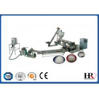 Buy cheap Ldpe Hdpe Pe Pp Film Plastic Recycling Machine , One Screw Granulator For from wholesalers
