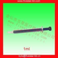 All Glass Syringe 1ml