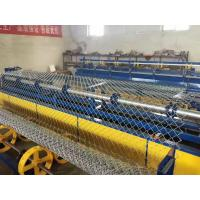 Buy cheap High quality hot sale PLC  and  HDG wire single wire fully automatic chain link fence machine with best price from wholesalers