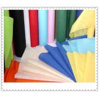China spunbond nonwoven fabric for packing wholesale