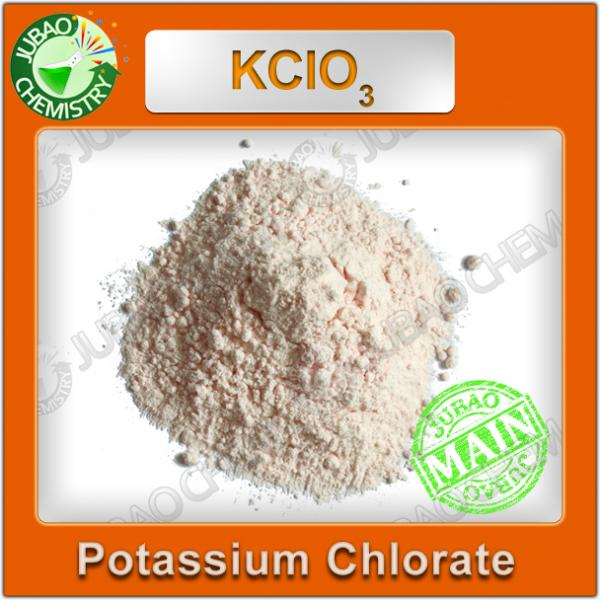 how to make potassium chlorate from potassium chloride