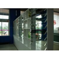 China 4mm 6mm factory price jalousie glass for the buliding / the window / furniture wholesale