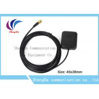 China 1575.42MHz Auto GPS Antenna IP65 Active Remote Aerial With SMA Connector wholesale
