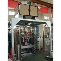 China VFFS7300D Automatic Packaging Machine for Powder, Granule, Liquid (VFS7300D) wholesale