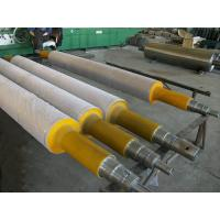 Buy cheap Drying roll for paper making machinery & paper mill (Accept customization) from wholesalers