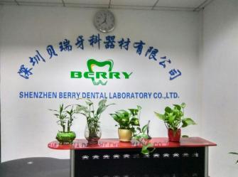Shenzhen Berry Dental Laboratory Co.,Ltd
